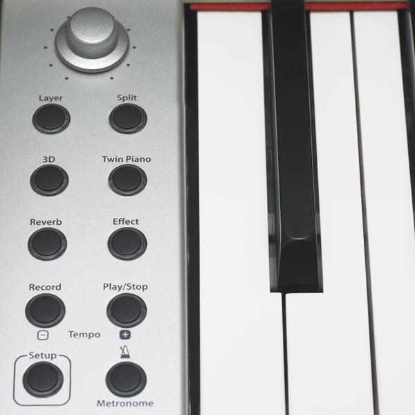 Broadway B1 White Control Panel